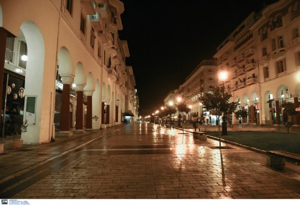 Σε lockdown από αύριο και επίσημα η Θεσσαλονίκη