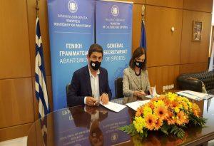 Αυγενάκης: Καθήκον του αθλητισμού να συστρατευτεί ενάντια στον εκφοβισμό