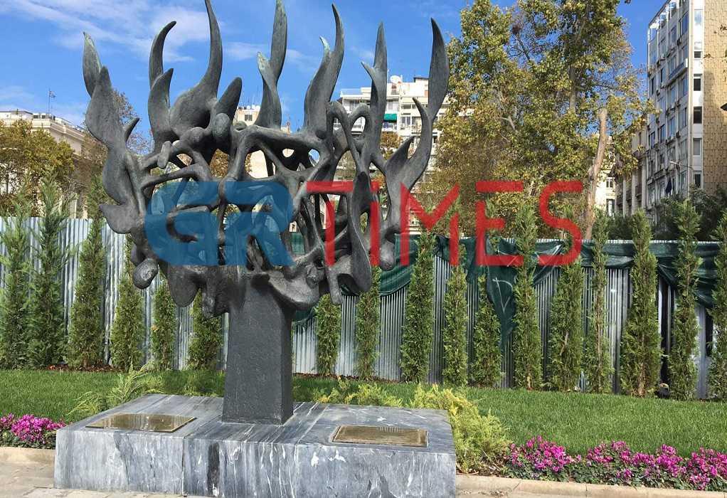 Βεβήλωσαν το Μνημείο Ολοκαυτώματος στη Θεσσαλονίκη (ΦΩΤΟ)
