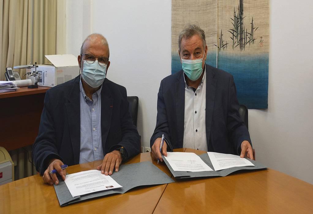 Υπεγράφη συνεργασία για ΕΚΕΤΑ και δ. Θέρμης