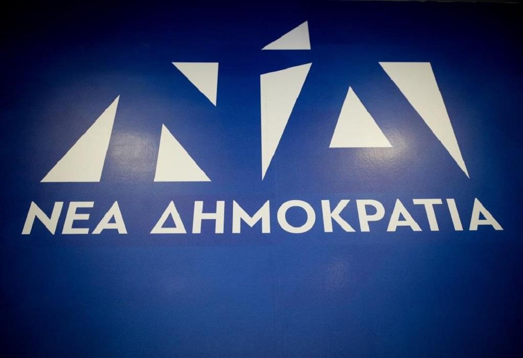 ΝΔ σε ΣΥΡΙΖΑ: «Πόση ανευθυνότητα και πόση υποκρισία!»