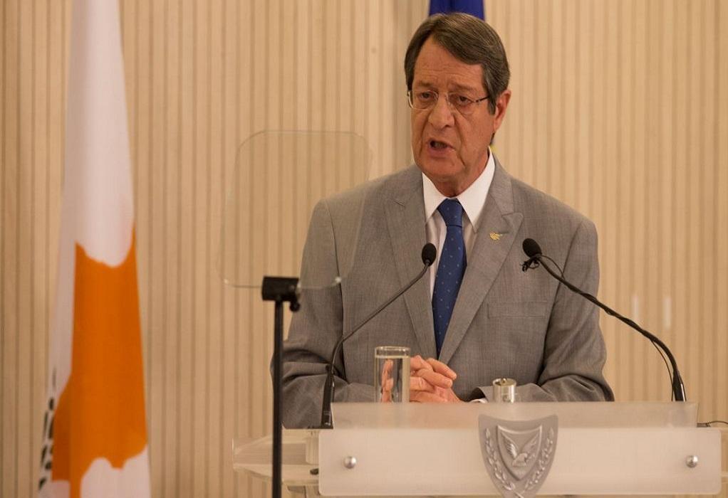 Αναστασιάδης: Η Κύπρος έτοιμη για οποιαδήποτε βοήθεια