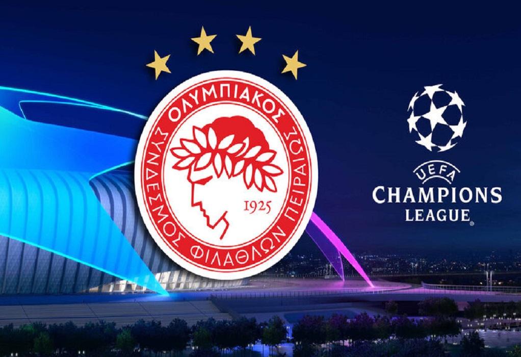 Ολυμπιακός: Ταξιδεύει Γεωργία ή Αζερμπαϊτζάν για τα προκριματικά του Champions League