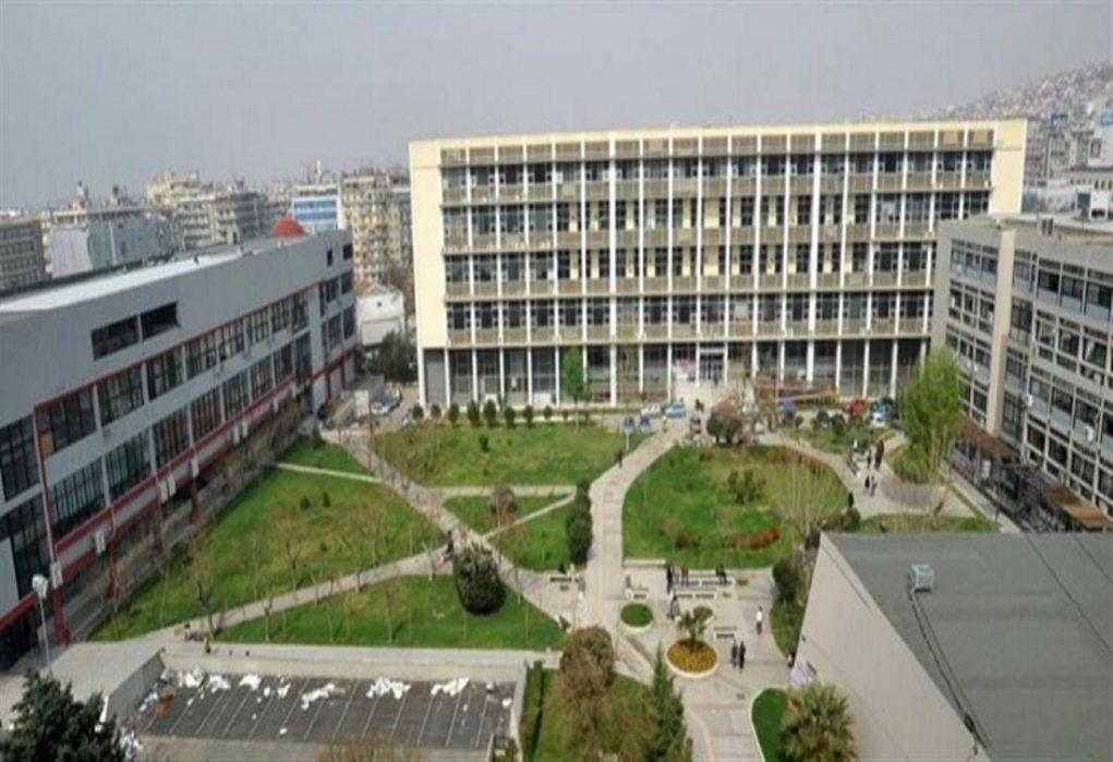 ΑΠΘ: Θερινό σχολείο για τη νομιμοποίηση στην Ευρωπαϊκή Ένωση