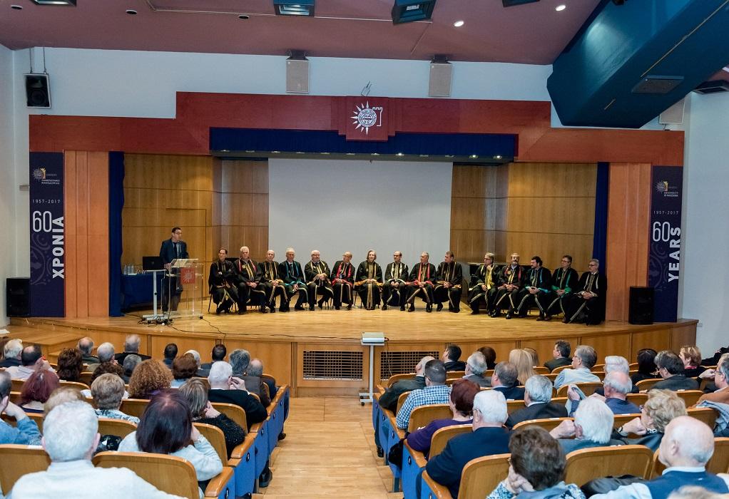 Και το Πανεπιστήμιο Μακεδονίας αποφάσισε μαθήματα εξ αποστάσεως