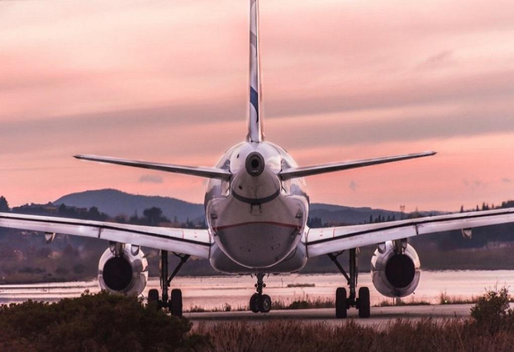 Νέα παράταση Notam για πτήσεις εσωτερικού – Τι αλλάζει για το εξωτερικό