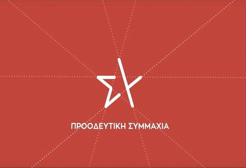 ΣΥΡΙΖΑ: Ζούμε την επίταξη του δημοσίου προς όφελος ιδιωτών