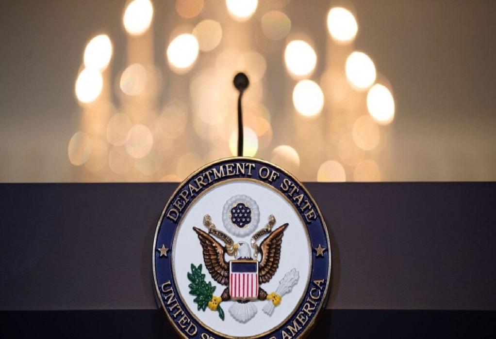 Στέιτ Ντιπάρτμεντ για Αφγανιστάν: Πάνω από 4.000 κάτοχοι διαβατηρίων ΗΠΑ απεγκλωβίστηκαν