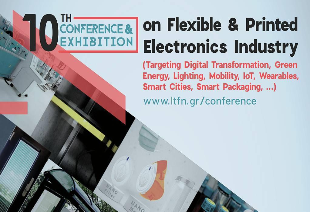 Συνέδριο για τα εύκαμπτα και εκτυπωμένα οργανικά ηλεκτρονικά