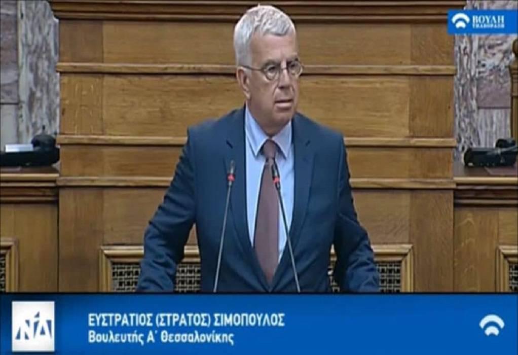 Σιμόπουλος: Να εφαρμοστεί η κάρτα εισόδου στα πανεπιστήμια