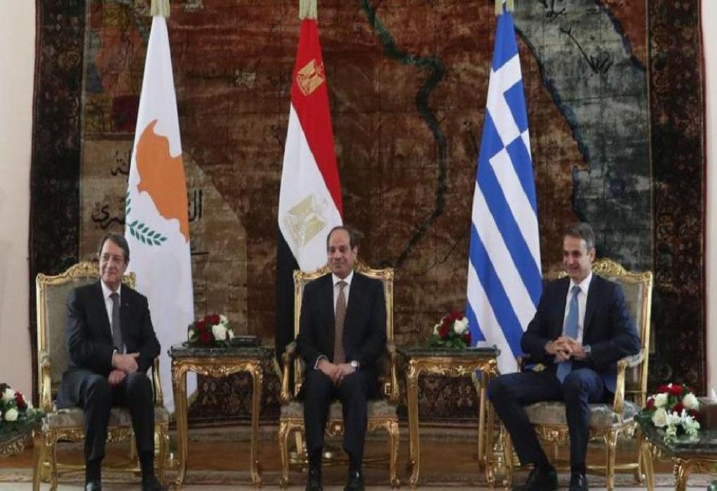 Αύριο στη Λευκωσία η 8η Τριμερής Σύνοδος Κύπρου-Ελλάδας-Αιγύπτου