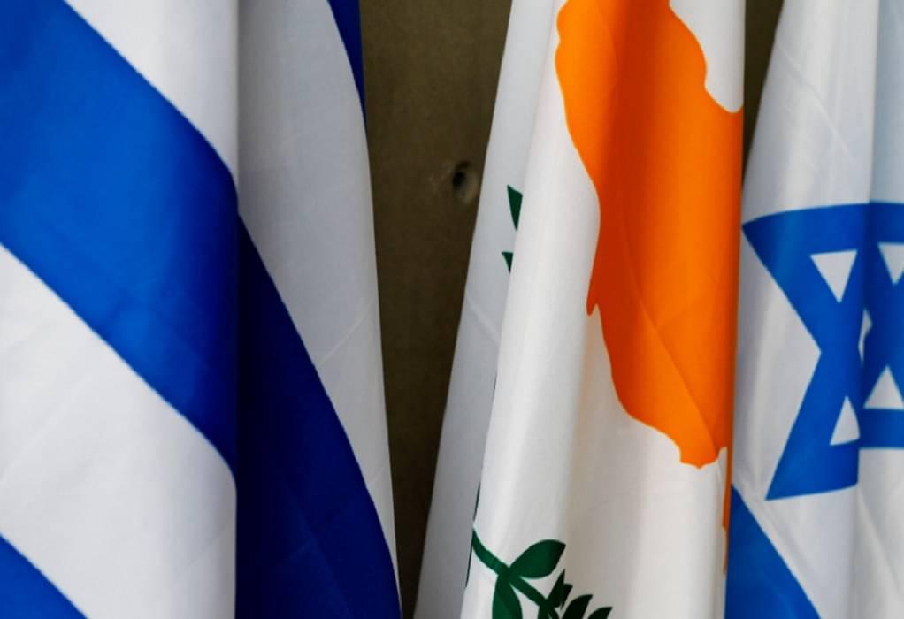 Τριμερής Ελλάδας, Κύπρου και Ισραήλ σήμερα στην Αθήνα
