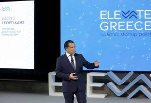Startups: Άνοιξε η πλατφόρμα elevategreece.gov.gr