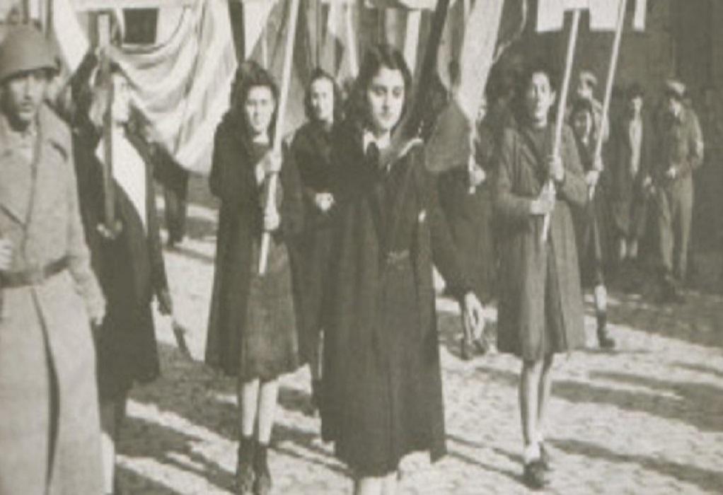 Σήμερα η επέτειος απελευθέρωσης της Θεσ/νίκης από τους Γερμανούς- Εκδηλώσεις