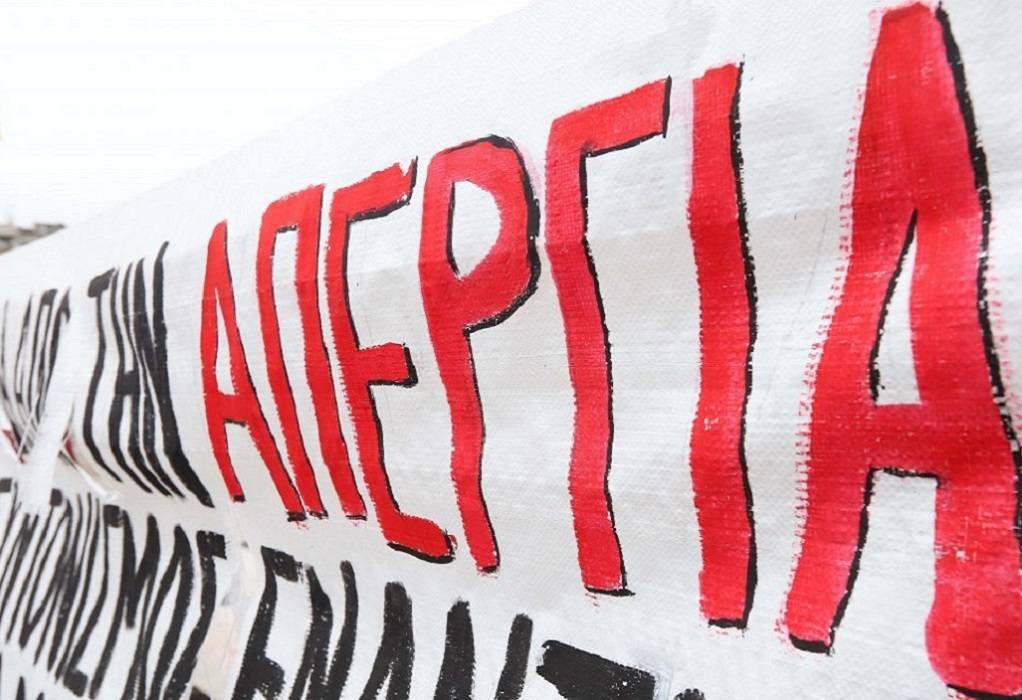 Ποιες ομοσπονδίες και συνδικάτα συμμετέχουν στην απεργία 26 Νοέμβρη