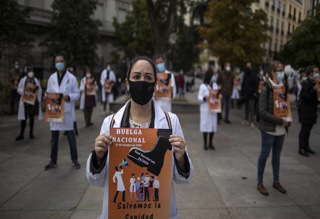 Κορωνοϊός – Ισπανία: Απεργούν οι γιατροί την κρίσιμη στιγμή