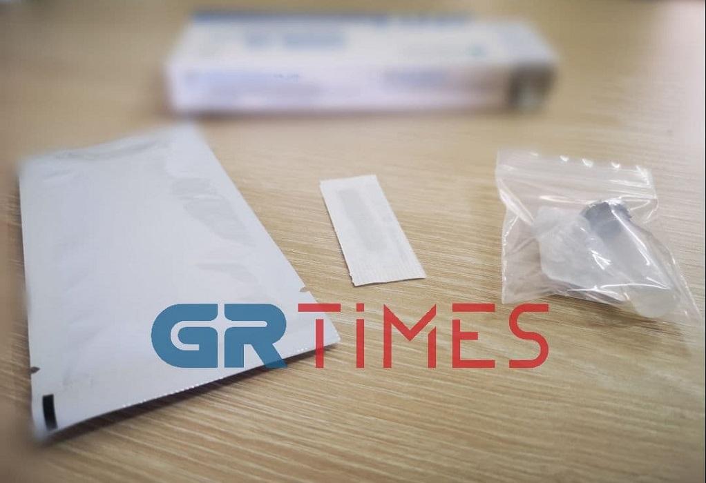 Τεστ κορωνοϊού στο σπίτι – Τι δείχνει έρευνα του GRTimes