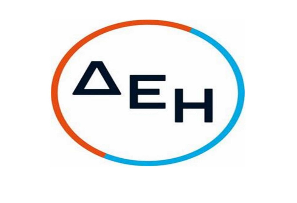 """ΔΕΗ: Με φ/α και hydrogen ready η """"Πτολεμαΐδα 5"""""""