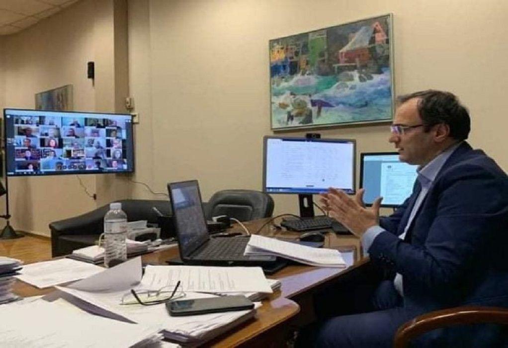 Σέρρες: Με τηλεδιάσκεψη ή δια περιφοράς οι συνεδριάσεις των Συλλογικών Οργάνων