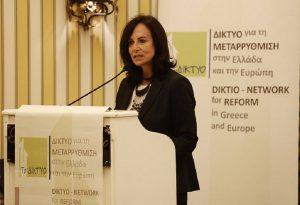 Διαδικτυακή παρουσίαση του βιβλίου της Άννας Διαμαντοπούλου
