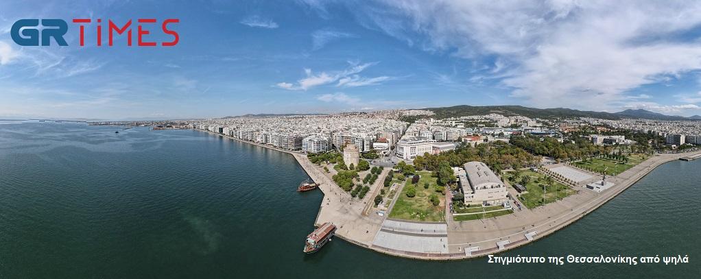 Οι «Ομπρέλες» του Γιώργου Ζογγολόπουλου στη Θεσσαλονίκη (VIDEO)
