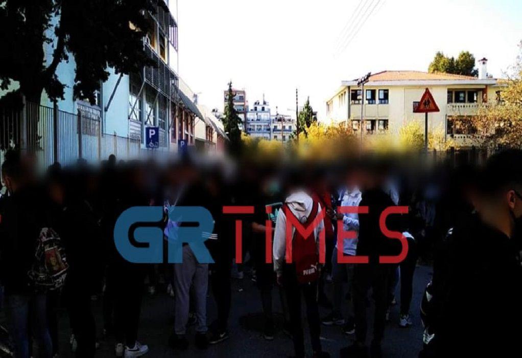 Συναγερμός για βόμβα: Εκκένωση ΕΠΑΛ στη Σταυρούπολη (ΦΩΤΟ)