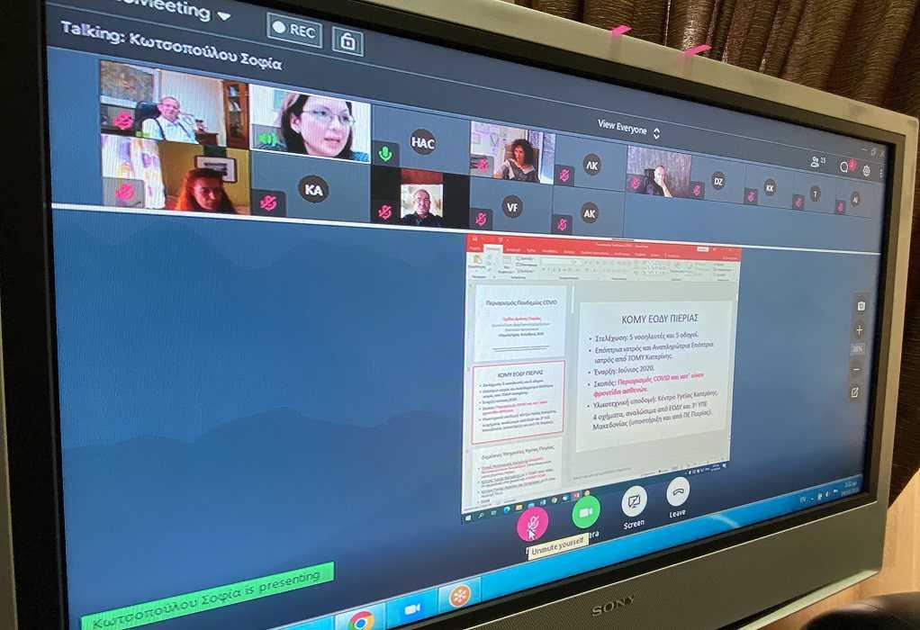 Επιμελητήριο Πιερίας: Ενημέρωση για διαχείριση κρουσμάτων σε επιχειρήσεις