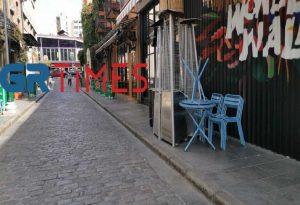 Θεσσαλονίκη – Εστιατόρια/Καφέ Μπαρ: Λουκέτο για 50 μαγαζιά σε μια εβδομάδα