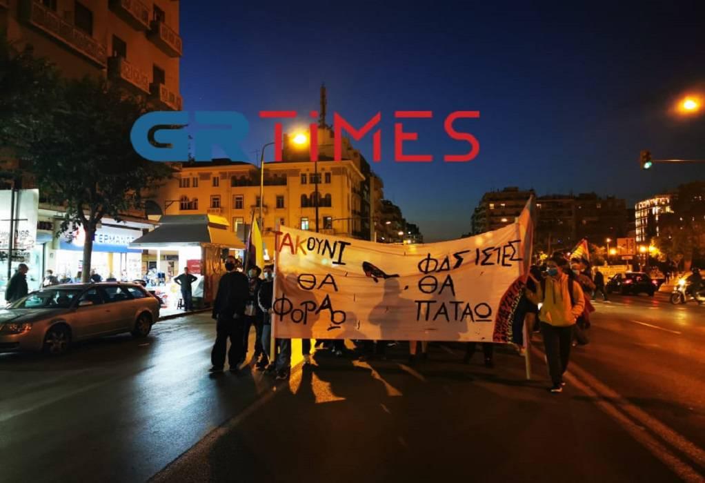 Θεσσαλονίκη: Πορεία για τον Ζακ Κωστόπουλο (ΦΩΤΟ-VIDEO)
