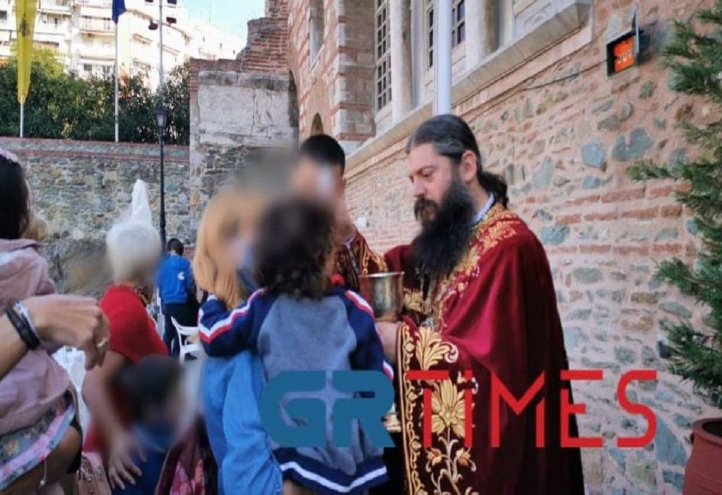 Αγ. Δημήτριος: Βγήκε η Θεία Κοινωνία στο… προαύλιο (ΦΩΤΟ-VIDEO), φωτογραφία-2