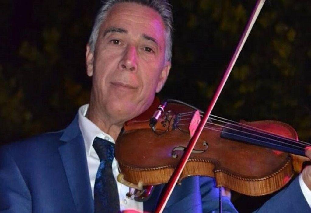 Ζήσης Κασιάρας: Πέθανε από κορωνοϊό ο βιολιστής διάσημων τραγουδιστών