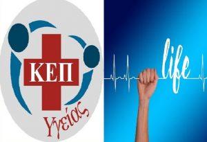 Έλεγχοι Ανευρύσματος Κοιλιακής Αορτής από τα ΚΕΠ Υγείας στην Καλαμαριά