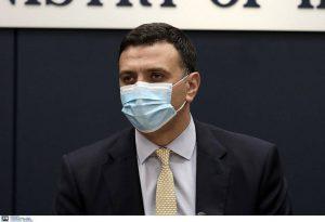 Τηλεδιάσκεψη Κικίλια με Διοικητές Νοσοκομείων Μακεδονίας και Θράκης