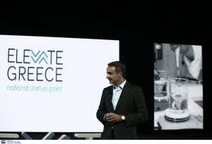 Μητσοτάκης: Η Ελλάδα στον χάρτη της παγκόσμιας τεχνολογίας και καινοτομίας