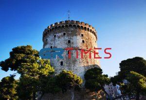 Επίσημη έπαρση της σημαίας στον Λευκό Πύργο (ΦΩΤΟ-VIDEO)