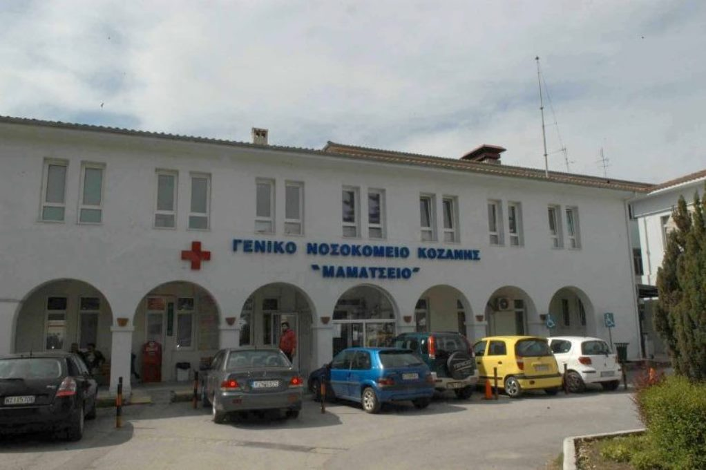 Πρ. Ιατρικού Συλλόγου Κοζάνης: Τρομακτική η κατάσταση στο Μαμάτσειο