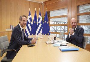 Σύνοδος Κορυφής: Η αντιπρόταση που κατέθεσε η Ελλάδα