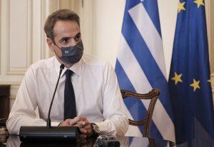 Μητσοτάκης: Να επιστρατεύσουμε τις αρετές που έκαναν την Ελλάδα μεγάλη