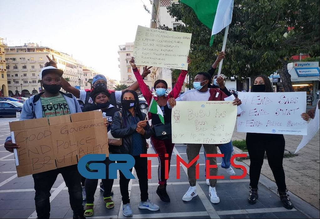 Συγκέντρωση διαμαρτυρίας Νιγηριανών στη Θεσσαλονίκη (ΦΩΤΟ)