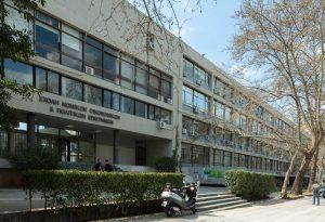 Ενενήντα χρόνια λειτουργίας για τη Νομική Σχολή ΑΠΘ