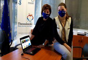 Η Σερβική είναι η 8η γλώσσα που «μιλάει» το Thessaloniki.Τravel