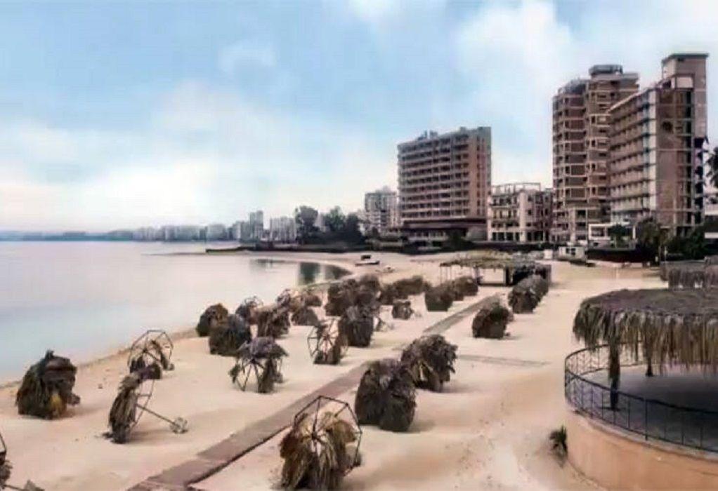 Προκλητικό βίντεο της Τουρκίας με την παραλία της Αμμοχώστου