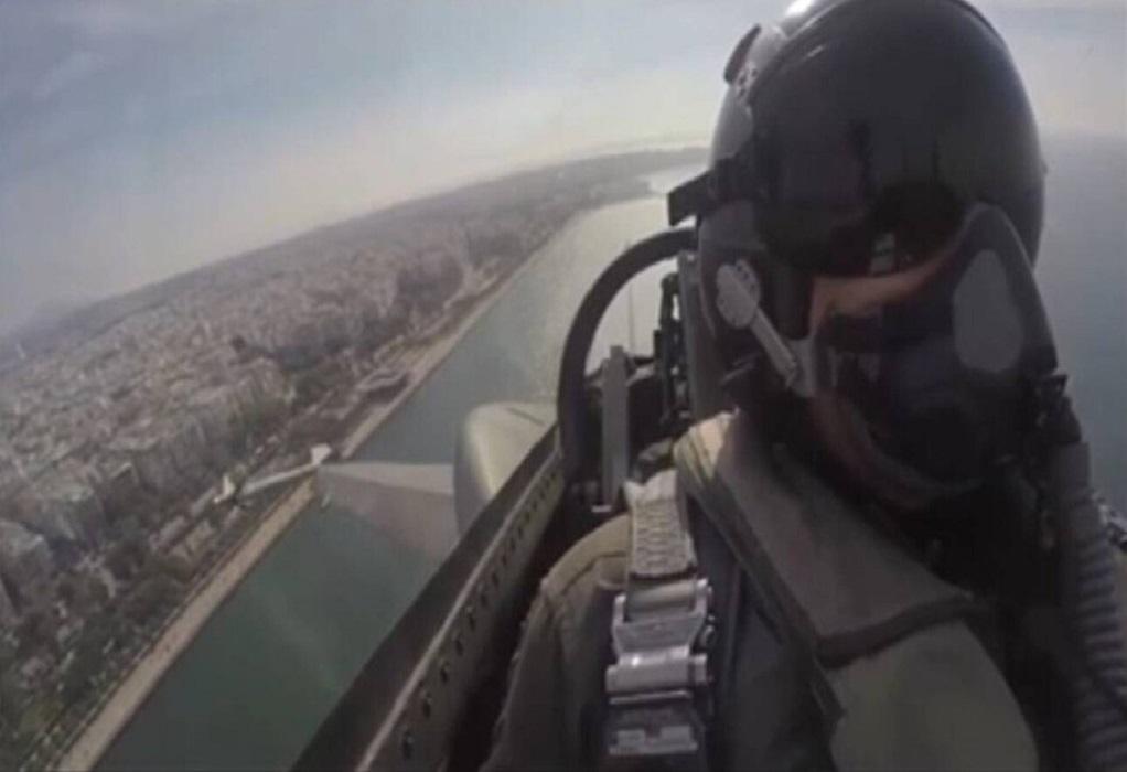 Το μήνυμα του πιλότου F-16 για την 28η Οκτωβρίου (VIDEO)