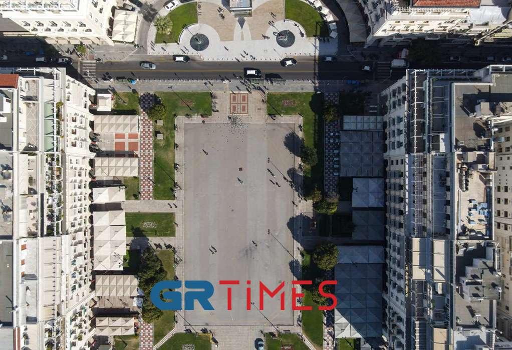 Πλατεία Αριστοτέλους: Η καρδιά της Θεσσαλονίκης (VIDEO)