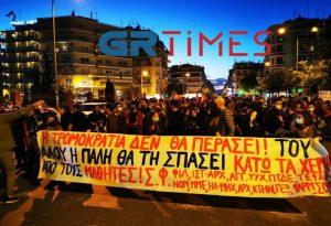 Θεσσαλονίκη: Κινητοποίηση για τα επεισόδια με μαθητές στο Υπουργείο (ΦΩΤΟ-VIDEO)