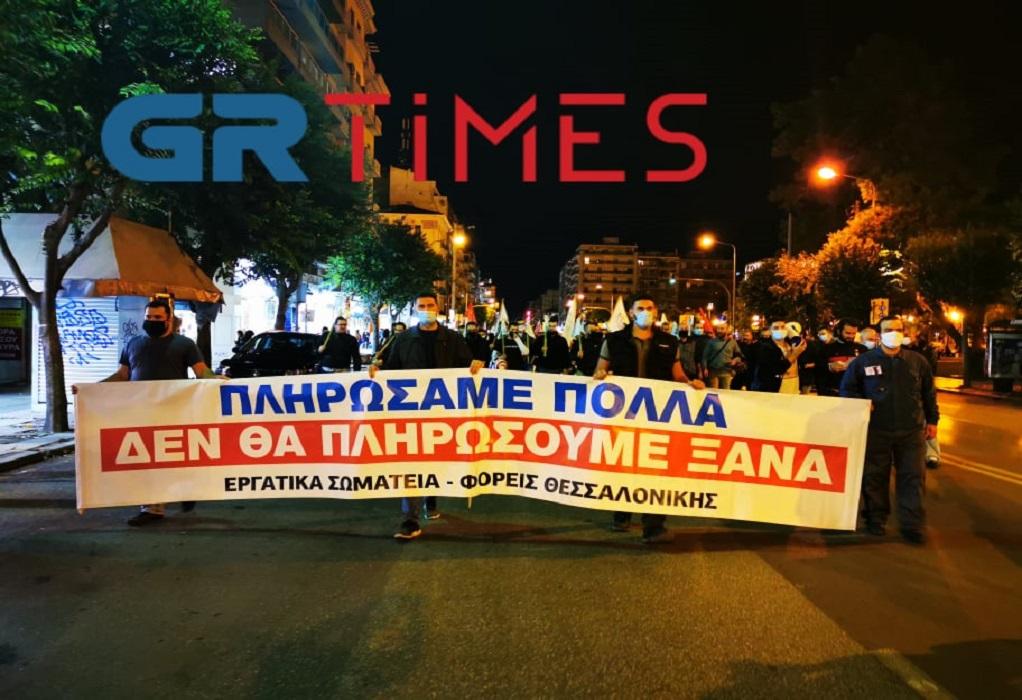 Θεσσαλονίκη: Σε εξέλιξη το Πανεργατικό συλλαλητήριο (ΦΩΤΟ + VIDEO)