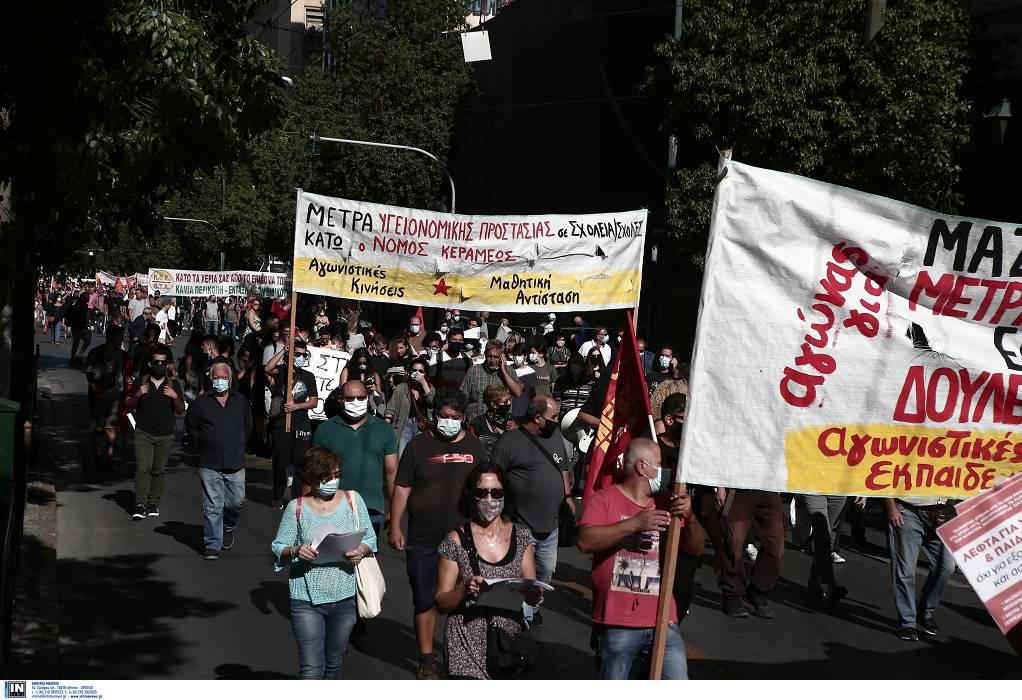 Αθήνα: Ένταση στο πανεκπαιδευτικό στο Σύνταγμα (VIDEO)