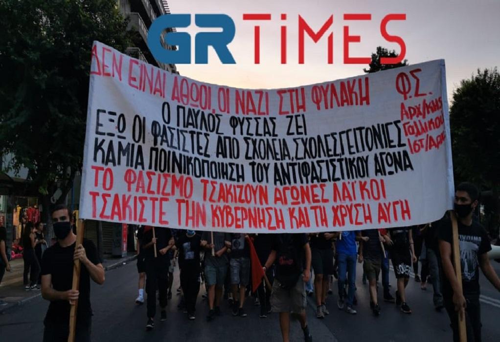 Δίκη Χρυσής Αυγής: Αντιφασιστική πορεία στη Θεσσαλονίκη (ΦΩΤΟ-VIDEO)