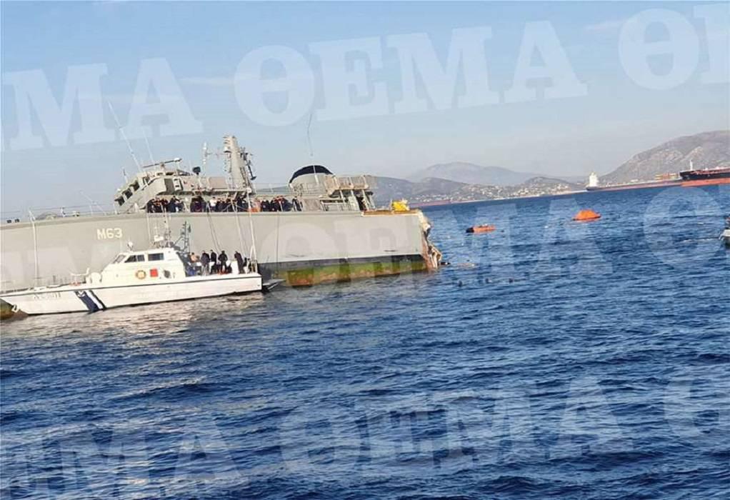 Σύγκρουση πλοίων: Η ανακοίνωση του ΓΕΝ