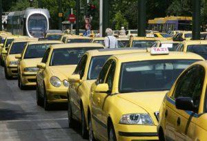 Νέες πιάτσες ταξί στο κέντρο της Αθήνας